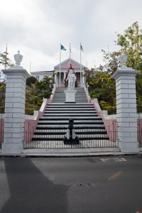 What an entrance to the Government House, WOW