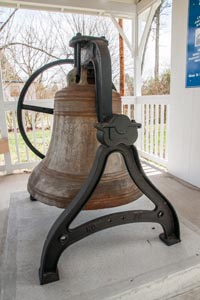 This was the bell used at Pleasent Hill Academy